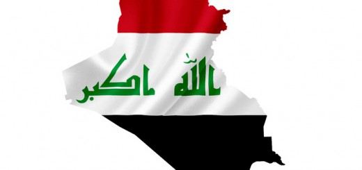 Set of various Iraq flags